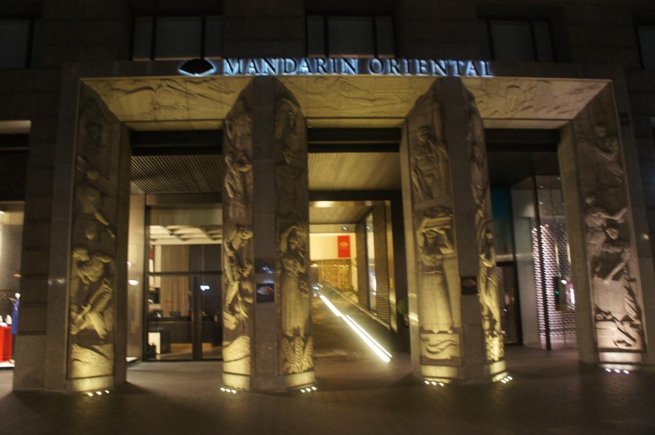 Interiors of the Mandarin Oriental Hotel